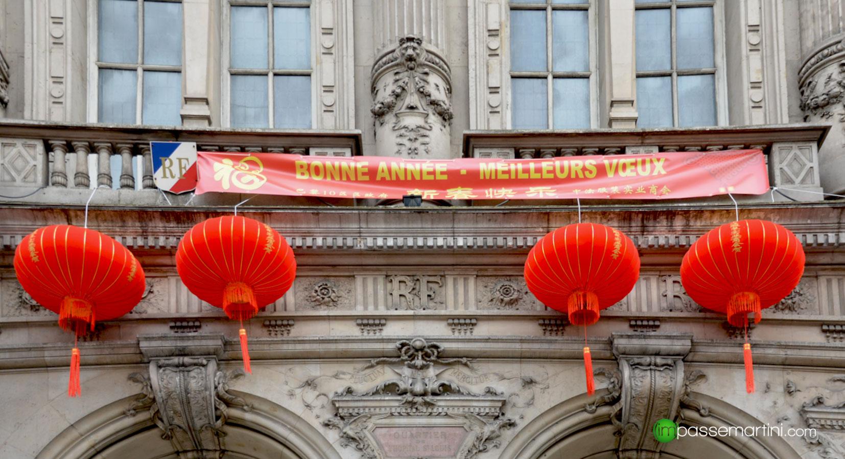 Nouvel an Chinois 2016, mairie du 10ème Paris
